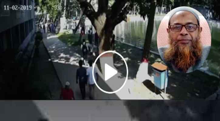 অধ্যক্ষকে টেনে-হিঁচড়ে পুকুরে ফেলে দিল ছাত্রলীগ