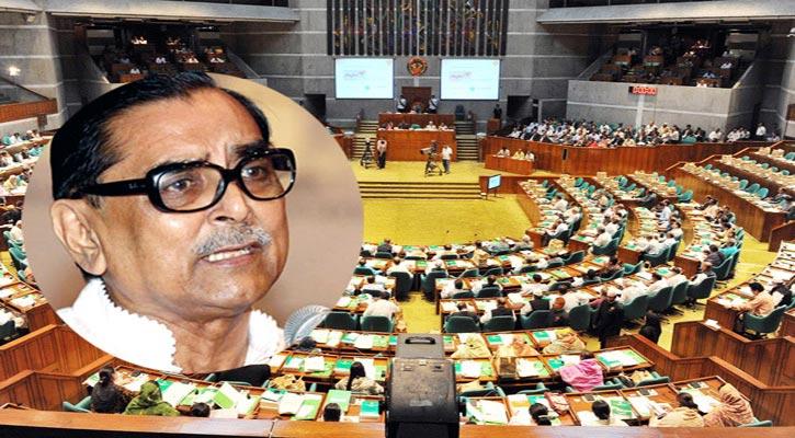 'আমরা বকাউল্লাহ, উনারা শুনাউল্লাহ আর সংসদ হলো গরিবুল্লাহ'