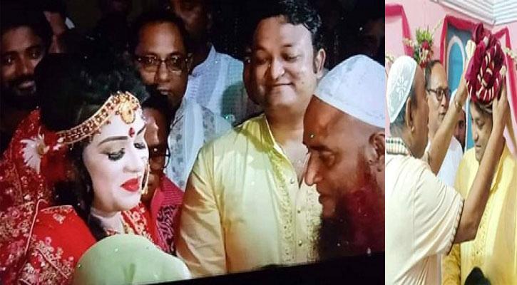 ফের বিয়ে করলেন সালমার সাবেক স্বামী এমপি সাদিক