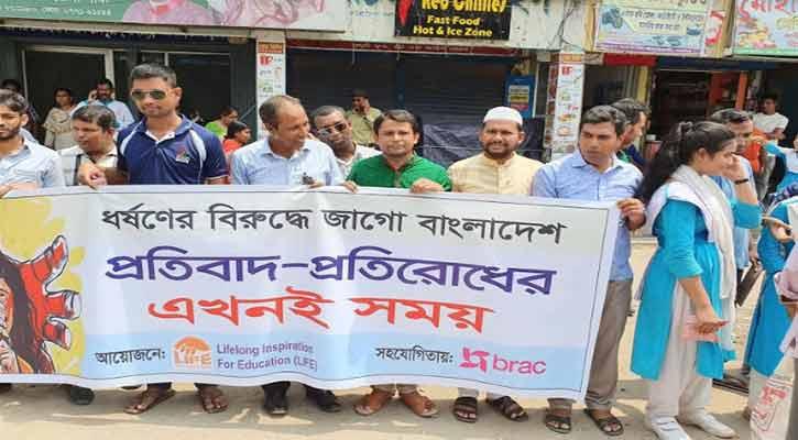 'ধর্ষণের বিরুদ্ধে জাগো বাংলাদেশ, প্রতিবাদ-প্রতিরোধের এখনই সময়'
