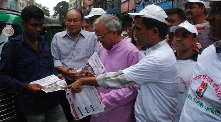 'মশার ঘুমের ওষুধ' এনেছে সিটি করপোরেশন : রিজভী