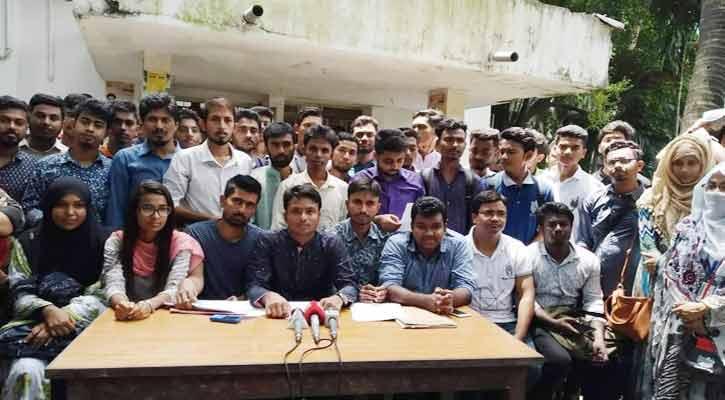 অধিভুক্তি বাতিল হলে ঢাকা অচলের ঘোষণা সাত কলেজের শিক্ষার্থীদের