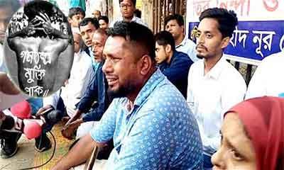 রাঙ্গা বাংলাদেশে বসবাসের যোগ্যতা হারিয়েছেন: আলী হোসেন