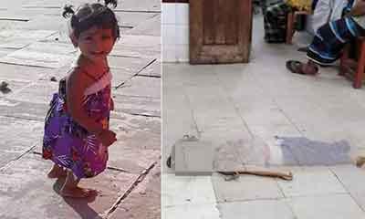 ট্রেন দুর্ঘটনা: মর্গে পড়ে আছে ছোট্ট ছোঁয়ার মরদেহ