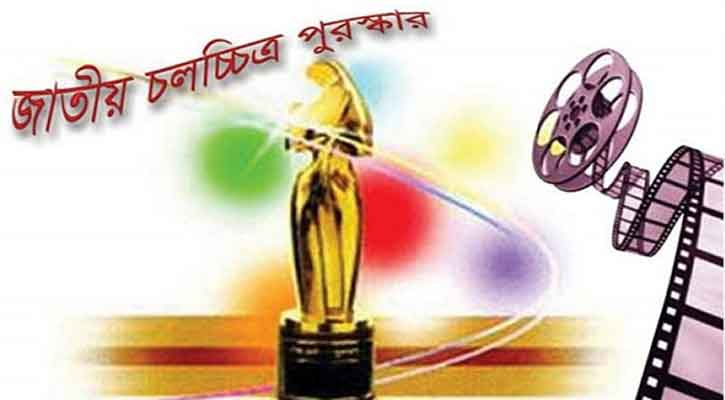 জাতীয় চলচ্চিত্র পুরস্কার জিতলেন যারা