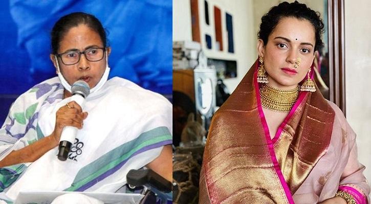 মমতাকে 'রাক্ষসী' আখ্যা দিলেন অভিনেত্রী কঙ্গনা