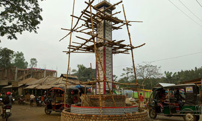 রংপুরে আল্লাহ তায়ালার গুণবাচক ৯৯ নামের স্তম্ভ