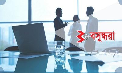বসুন্ধরা গ্রুপে চাকরি, আবেদন করুন দ্রুত