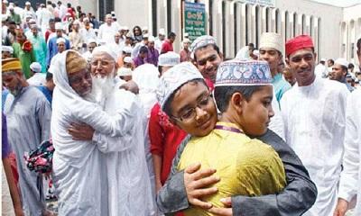 আজও চাঁদপুরের ১৫টি গ্রামে ঈদ উদযাপিত হচ্ছে