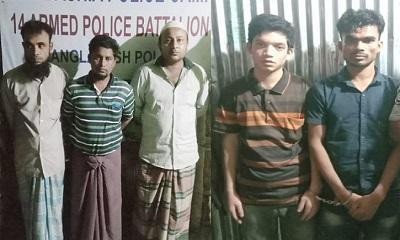 মুহিবুল্লাহ হত্যা: রোহিঙ্গা ক্যাম্প থেকে আরও ৫ জন গ্রেফতার