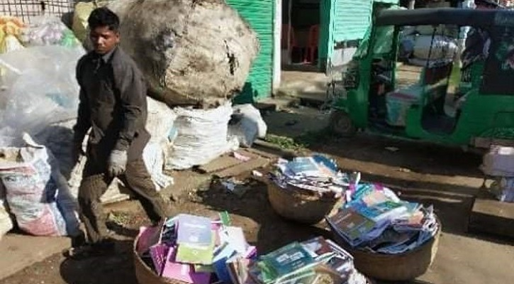 ৮০০ কেজি সরকারি বই বিক্রি দিলেন প্রধান শিক্ষক